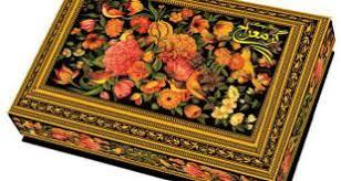 گز برشی معراج اصفهان