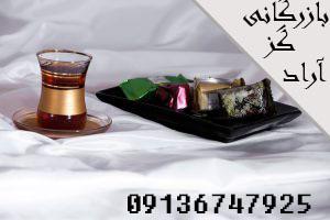 خرید انواع گز کرمانی
