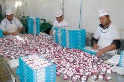 فروشگاه گز اصفهان