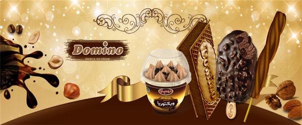 فروش بستنی گز
