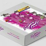 خرید انواع گز اصفهان